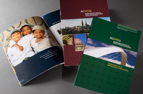 university brochure system design